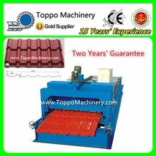 Glazed Zinc Coated Roof Tile Making Machine