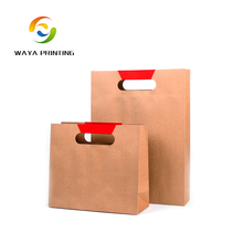 Patch handle biodegradable kraft paper food carrying bag