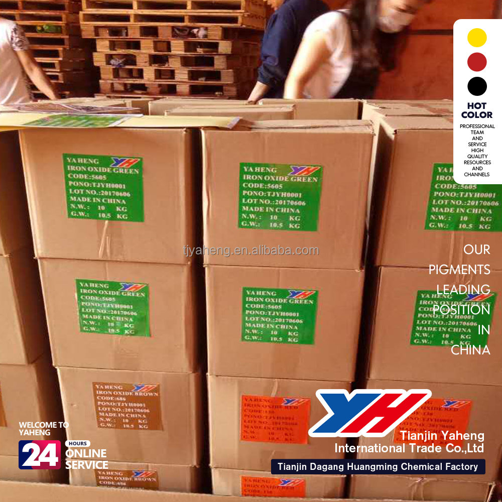 1 kg package high purity Fe2O3 iron oxide green pigment for brick/tile/floor tiles/paverment brick