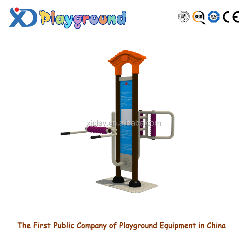 Children fitness equipment spare parts for fitness equipment outdoor fitness equipment
