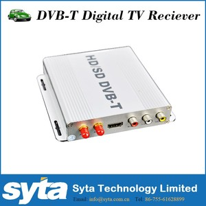 Car Digital TV DVB-T Antenna for Built-in Signal Booster