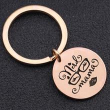 Брелок для ключей Nerd Mama, узор для очков, подарок для мамы, ювелирное изделие, модный стиль, кулон для ключей, милая женщина, подарок на день ма...(Китай)