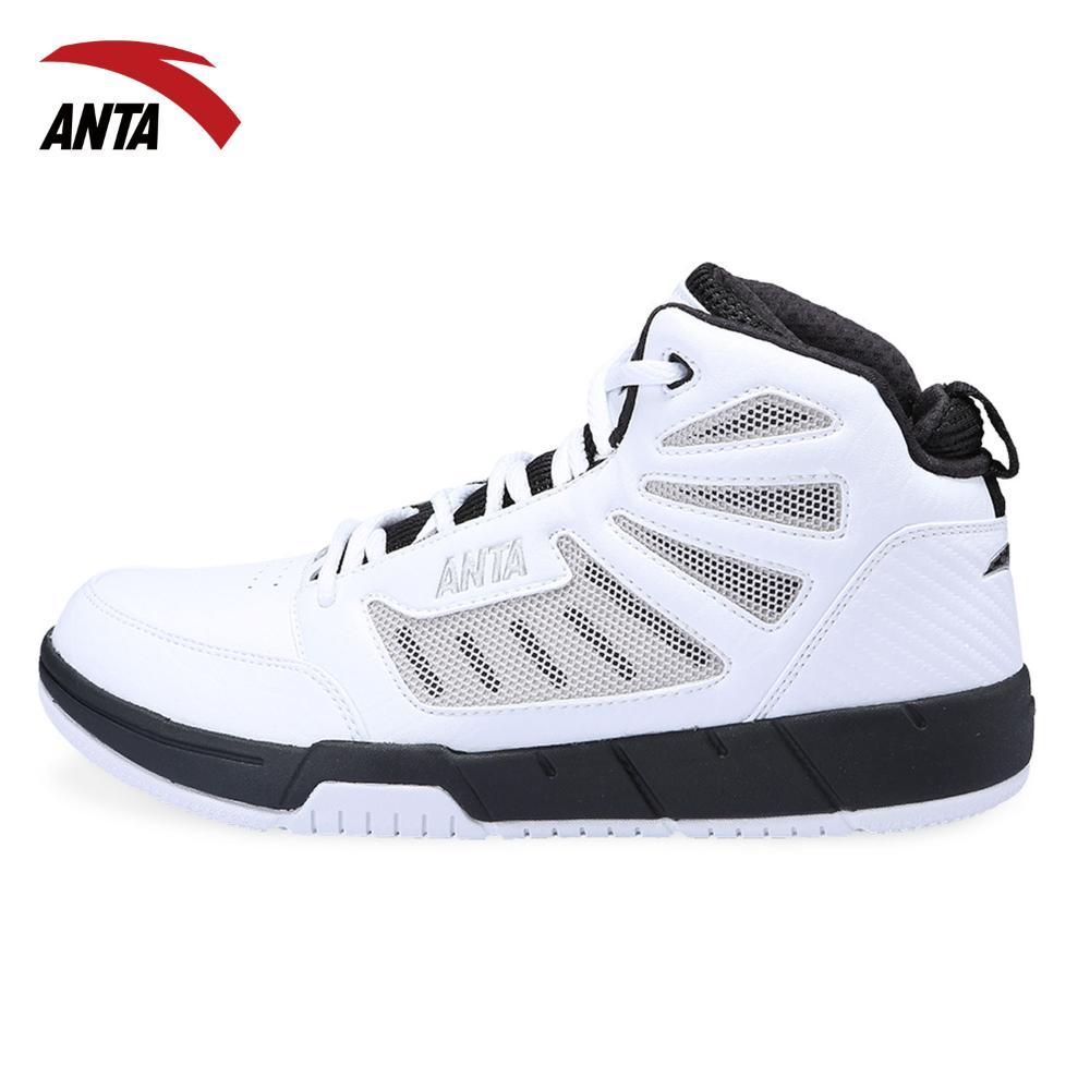Anta Outdoor Basketball Shoes