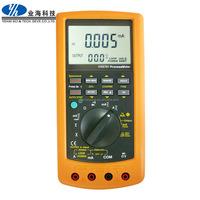 0.05% Hart Mode 4-20mA Process Calibrator Multimeter YHS-787 Digital Process Calibration Multimeter Tester electril multi tester
