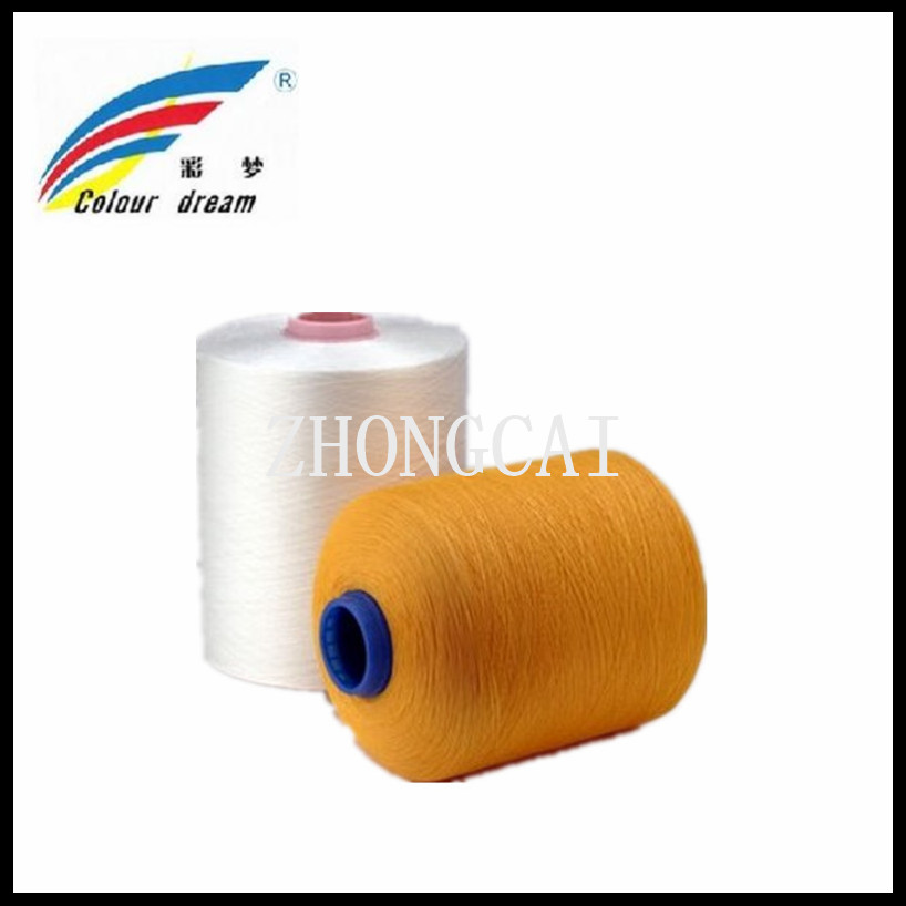 Polyester Yarn DTY 300D/192F SD Intermingle dyeing bobbin,Biggest manufatory of the polyester dope dyed DTY yarn in China
