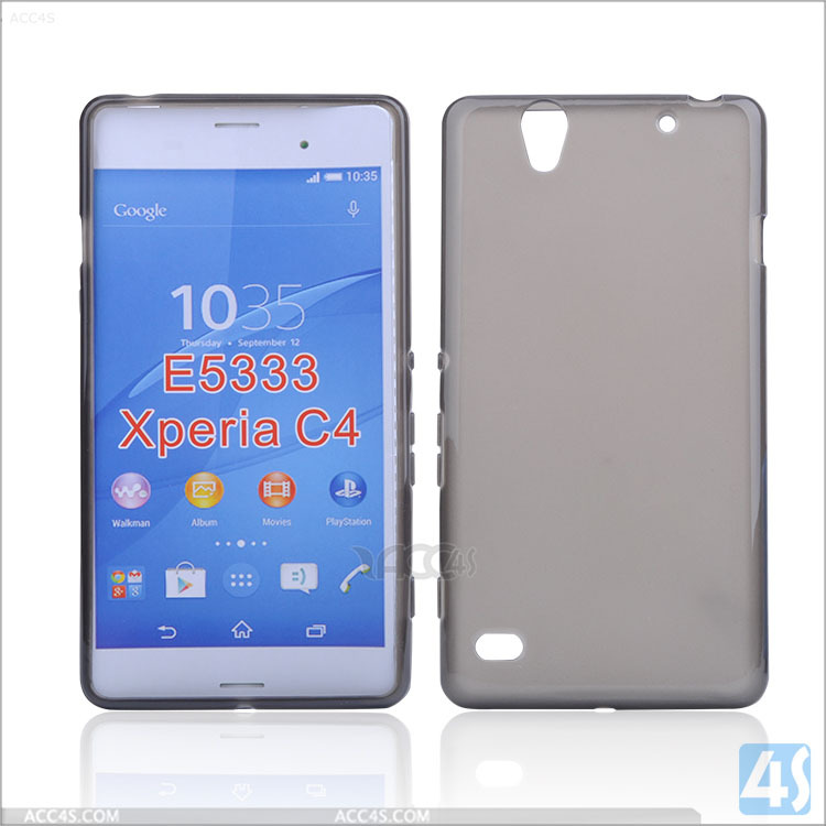 for Sony Xperia C4 cases and covers, Jelly TPU Soft Cases and covers for Sony Xperia C4 E5333