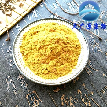 TGY Factory Supply 100% natural water soluble milk thistle extract/silymarin milk thistle in bulk 65666-07-1