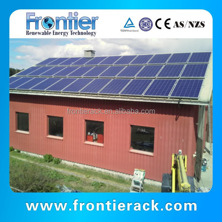 China Best Solar Pv Brackets Supplier,On-grid Solar Power Plant ...