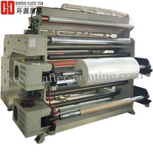 BOPP Holographic Plastic Film Printing Machine
