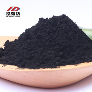 Humic Acid cas1415-93-6 From Leonardite Organic Fertilizer Humic Acid