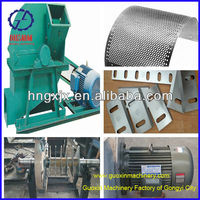 China 7.5kw power high output hammer mill for wood chips