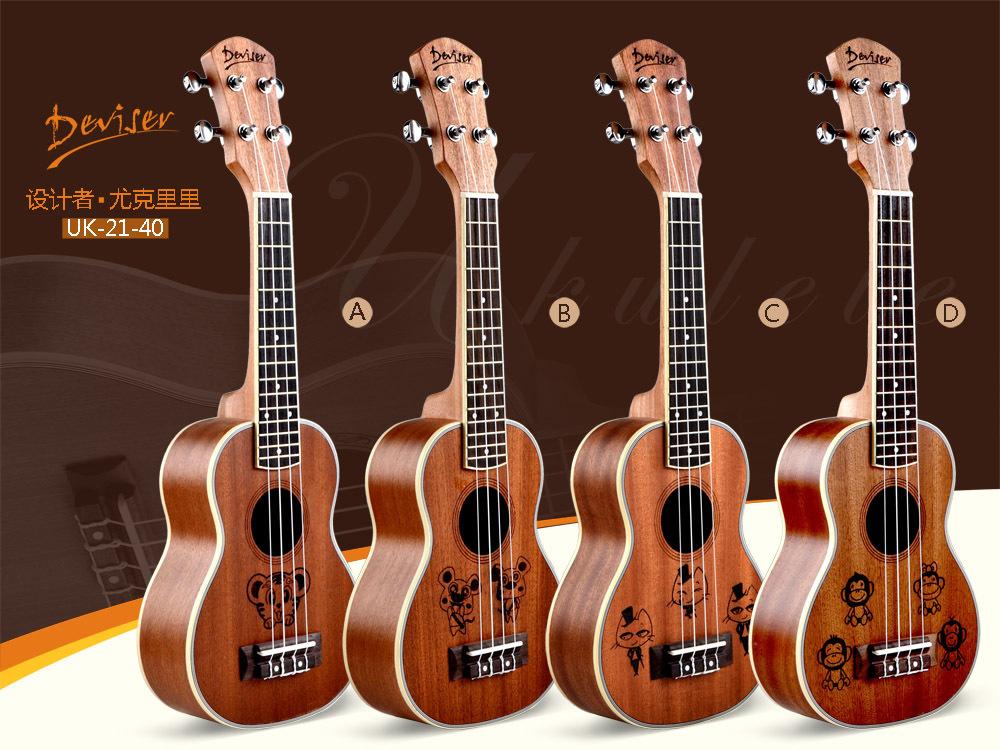 chlid ukulele soprano ukulele 21 inch sapele wood hawaii small guitar 4 string instruments. Black Bedroom Furniture Sets. Home Design Ideas