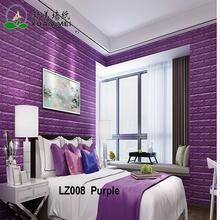 3d Bedroom Wallpaper, 3d Bedroom Wallpaper Suppliers And Manufacturers At  Alibaba.com