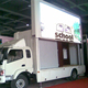maxv free shipping customized vms led display truck mobile led display mobile trailer led sign