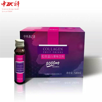 2017 organic food herbal supplement hydrolyzed 10*50ml/bottle collagen oral liquid for retail OEM wholesale distributor sale