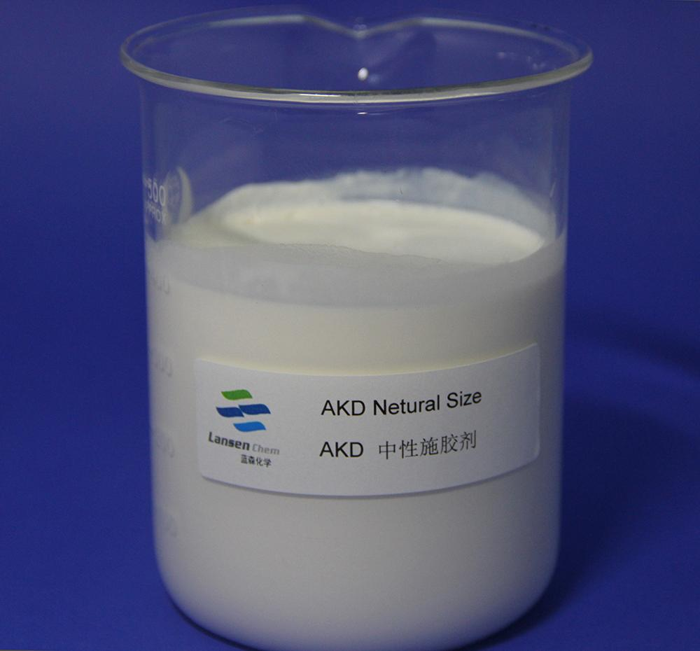 Papermaking additives  Alkyl ketene dimer (AKD) sizing agent