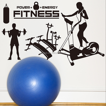 Wholesale popular fitness sports vinyl sticker for fitness center decoration