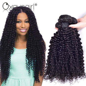 Aliexpress hair natural hair extensionsvirgin indian hair raw aliexpress hair natural hair extensions virgin indian hair raw indian temple hair wholesale indian pmusecretfo Image collections