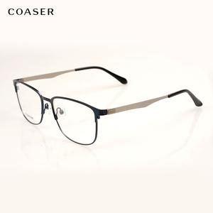 106dbac599 High Quality clear frame round glasses frames Titanium Men specs frame  eyeglass designer glasses optician optical half frame