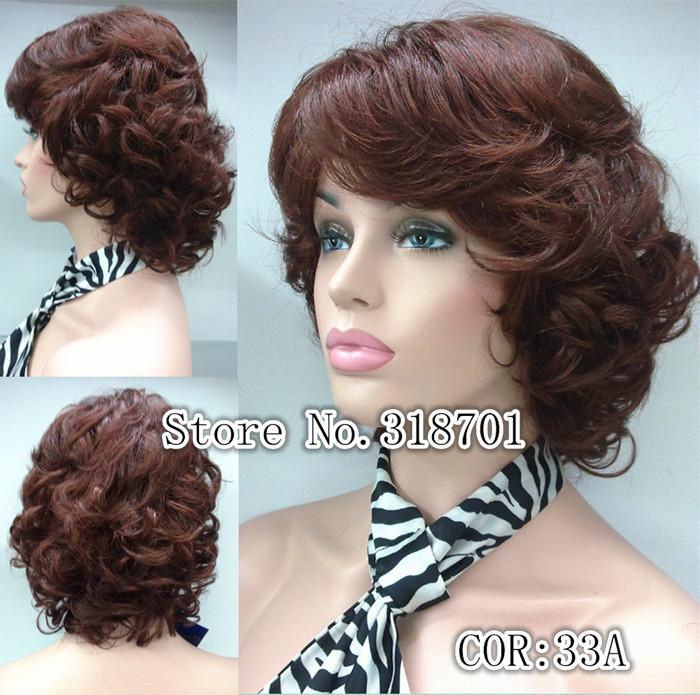 Medium Length Short Burgundy Curly Wig free shipping