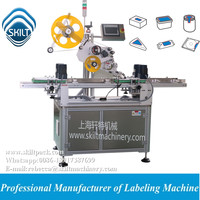 automatic flat box label applicator on top surface 0086-18917387699
