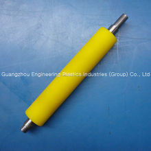 developer roller hdpe roller(yellow)