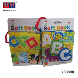 best price learning educational toys paperboard baby soft book