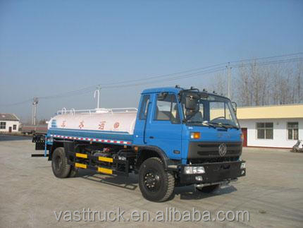 brand new dongfeng watering truck with good quality