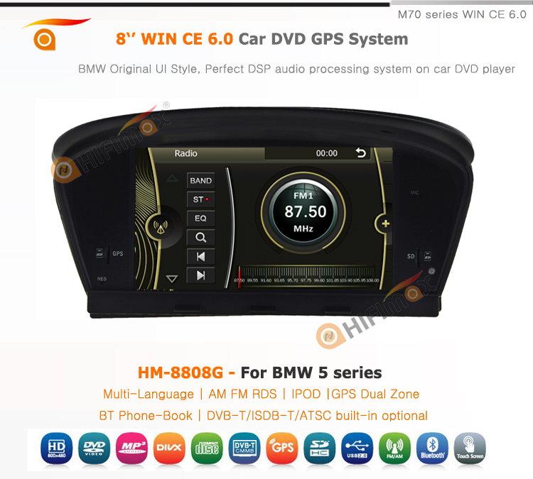 bmw e60 android head unit gps navigation