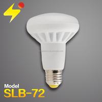 flower 12v led bulb e27