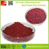 High Quality Red Yeast Rice Powder