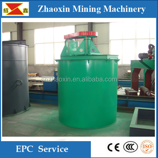 High Efficiency Mining Stirring Trough Machine Elevated Agitating Tank