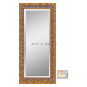 Wholesale Antique Polyurethane Brown Frame Tinted Gold Mirror