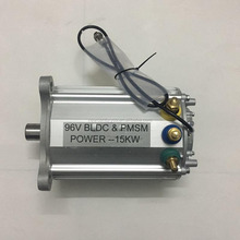 Brushless DC15KW <span class=keywords><strong>EV</strong></span> <span class=keywords><strong>kit</strong></span> di conversione del motore per <span class=keywords><strong>auto</strong></span>