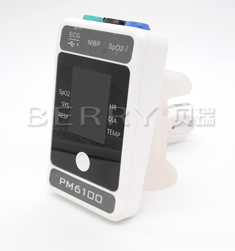Berry multi-parameter veterinary animal patient monitor
