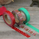 Happy Merry Christmas self adhesive colored gold washi copper foil tape