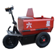 2019 FACTORY MINI light RIDING ELECTRIC CARGO TRICYCLE FOR CONSTRUCTION