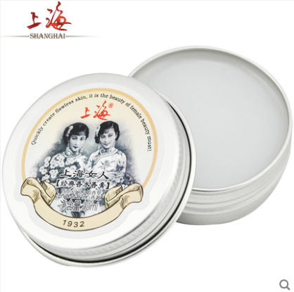New Hot Protable Perfume Men Women Solid Perfumes and Fragrances Original Body Fragrant Ointment