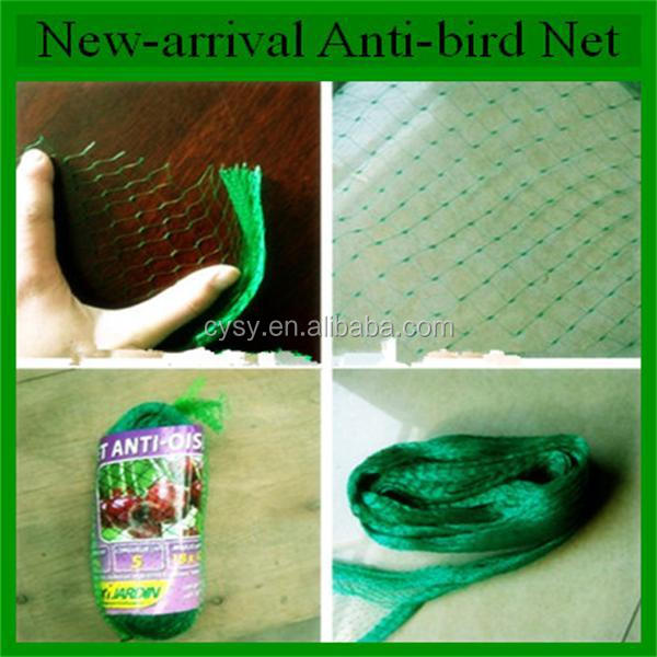 anti-birds <strong>netting</strong> , bird control <strong>netting</strong>
