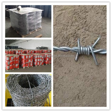 Bulk Barbed Wire, Bulk Barbed Wire Suppliers and Manufacturers at ...