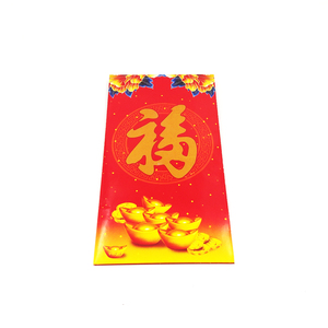 custom printed gold stamping red packet paper envelopes