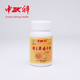 Fresh Royal Jelly Capsules