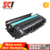 Supricolor Best Manufacturing Company supply Q5949A Q7553A for hp printer 1160 1320,for hp cartridge toner