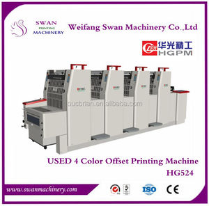 4 color heidelberg offset printing machine price