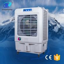climatiseur mobile brico depot