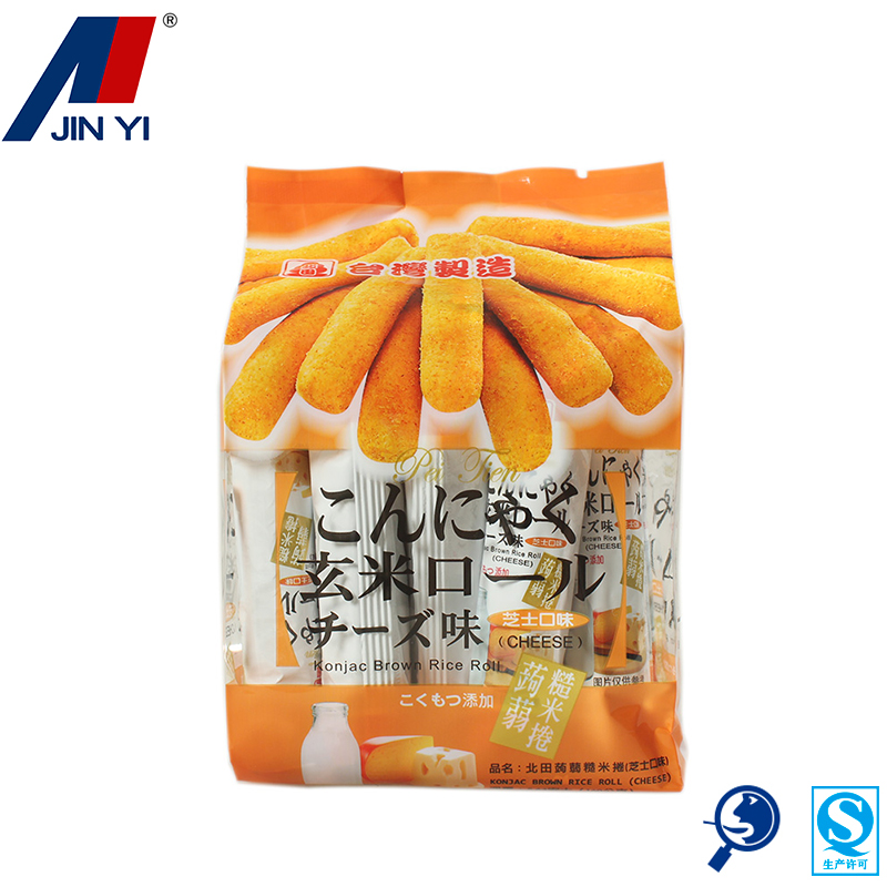 Vacuum Bag Snack Cereal Bar Packaging