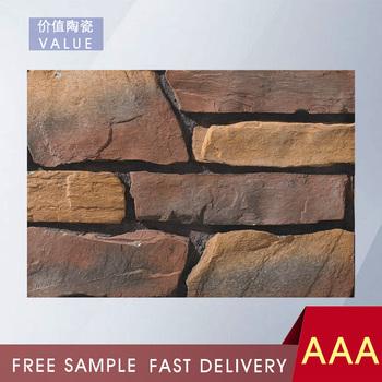 Exterior Textured Tile Outdoor Wall Tiles Design