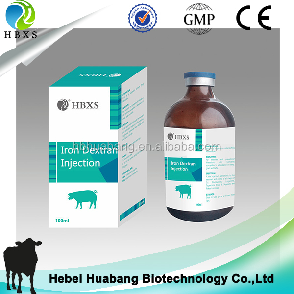 15% Iron Dextran Injection Of Blood Increase Medicne For Animals