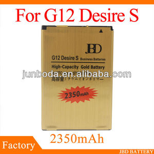 new arrival gold battery for HTC Desire S G12