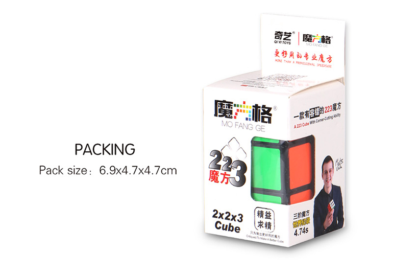 223 new size intelligence plastic training folding cube toy for brain operation